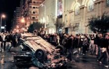 بيان جمعية للدفاع عن ضحايا الإرهاب (ADVTNGO) في إدانة تفجير الإرهابي في مدينة الإسكندرية المصرية و إعلان مواساة مع أسرة الضحايا