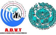 يجب علي منظمة العمل الدولية (ILO) الإنتباه لعمال المغررين من جانب عصابة مجاهدي خلق الإرهابية