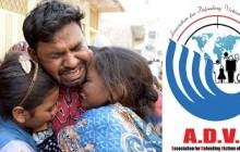 محکومیت حادثه تروریستی لاهور پاکستان