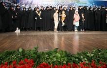 مؤتمر اليوم العالمي لضحايا الإرهاب