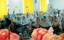 معرض صور اليوم العالمي للأطفال
