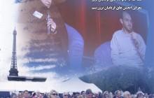 مجلة داخلية للجمعية للدفاع عن ضحايا الإرهاب - عدد 4