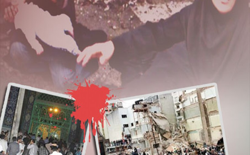 مجلة داخلية لجمعية للدفاع عن ضحايا الإرهاب – عدد سابع