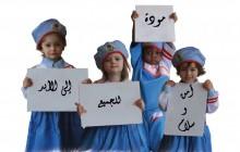 جمعية للدفاع عن ضحايا الإرهاب