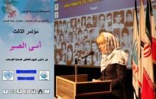 مؤتمر اللجوء السياسي و الإرهاب