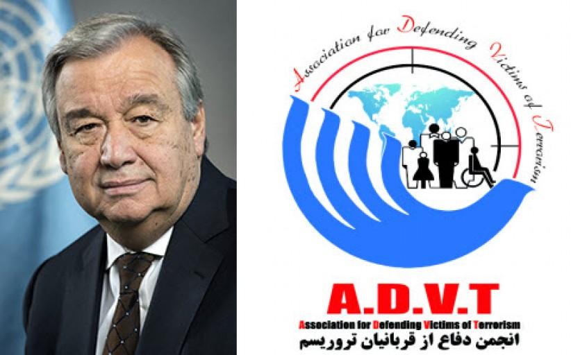 رسالة من الجمعية للدفاع عن ضحايا الإرهاب إلي الأمين العام للأمم المتحدة