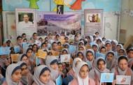 في يوم العالمي للطفل : عقد مؤتمر