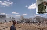 مقتل أطفال ومواطنين يمنيين الابرياء في غارة جوية شنتها قوات التحالف السعودية