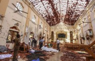 بيان صادر عن جمعية للدفاع عن ضحايا الإرهاب (ADVTNGO) في إدانة الهجوم الإرهابي في سريلانكا
