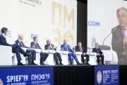 غوتيرش: يجب على زعماء العالم حل النزاعات علي طريق التعددية