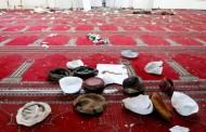 مقتل عدد من المصلين في مسجد المحمدية في غزنة في أفغانستان