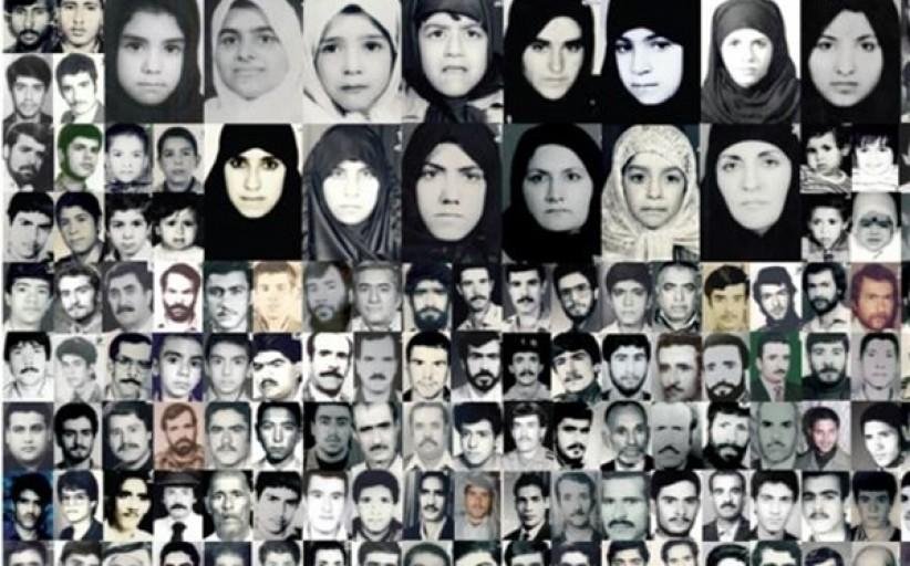 رسالة جمعية للدفاع عن ضحايا الإرهاب إلى وليام روجرز
