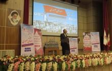 مؤتمر الرابع لأاسي الصبر – أغسطس 2019 – أورمية – أذربيجان الغربي