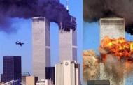 لم يتحقق وعد ترامب لضحايا لهجوم 11 سبتمبر الإرهابي بعد