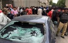 أدانت جمعية للدفاع عن ضحايا الإرهاب الهجوم الإرهابي على مبنى بورصة كراتشي
