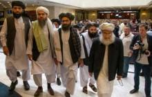 أفغانستان: يجب الاستماع إلى الضحايا في محادثات السلام