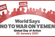 العالم يرفض الحرب على اليمن