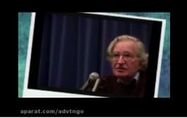 نعوم تشومسكي: لا حرب على الإرهاب