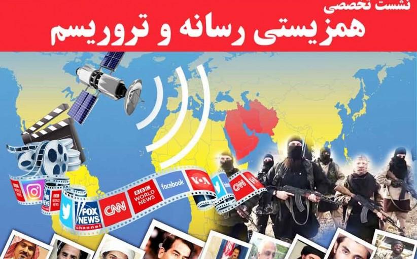 نفاق وسائل الإعلام في الغرب هو أنها تخدم الإرهاب