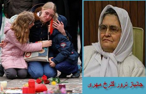 زنان قربانی ترور، پیام آوران صلح