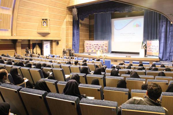مؤتمر العالم بلا إرهاب للأطفال