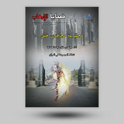جريدة باللغة العربية – عدد 6
