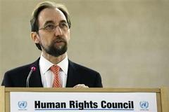 تقرير من بيان من زيد الحسين حول جنوب سودان