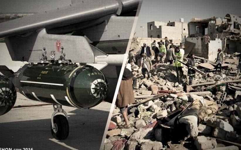 حزب العمال البريطاني: سنوقف مبيعات السلاح إلي السعودية