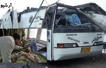 بيان جمعية للدفاع عن ضحايا الإرهاب (ADVTNGO) في إدانة هجمات إرهابية علي باص زوار الإيرانية في العراق