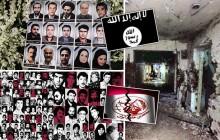 كارثة الإرهابية في طهران حيت مذكرات أعمال الوحشية لعصابة منافقين الإرهابية تجاه شعب الإيراني