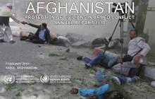 تقرير الأمم المتحدة: الوفيات المدنية من الصراع الأفغاني في عام 2018 على أعلى مستوياتها المسجل