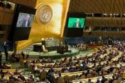 قرار الأمم المتحدة في ترسيخ التعددية