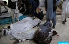 جريمة إرهابية بشعة أخري في كابول - تضحية حوالي 250 تلميذات - أفغانستان 2021