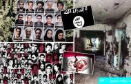 جريمة داعش - مجلس شوري الإسلامي -طهران -2017