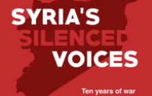 أصوات سوريا المكملة