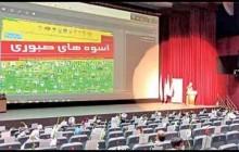 عقد مؤتمر أسي الصبر السادس في محافظة كردستان الإيرانية