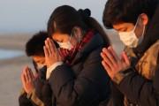 الكنيسة اليابانية تطلق مبادرة